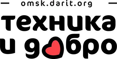 omsk.darit.org